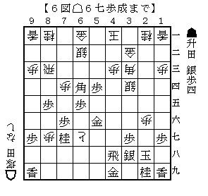 升田塚田14