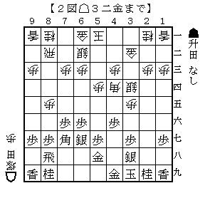 升田塚田5