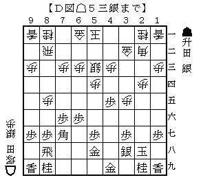 升田塚田7