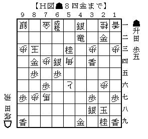 升田塚田16