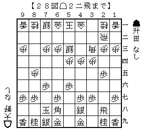 升田塚田18