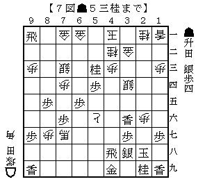 升田塚田15