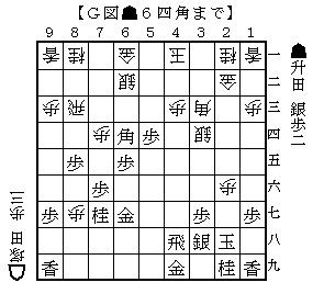 升田塚田13